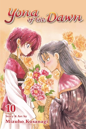 Picture of YONA OF THE DAWN GN VOL 10