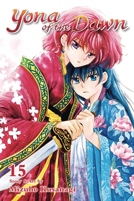 Picture of YONA OF THE DAWN GN VOL 15