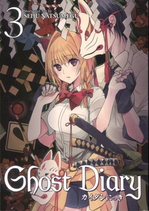 Picture of GHOST DIARY GN VOL 03