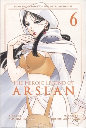Picture of HEROIC LEGEND OF ARSLAN GN VOL 06