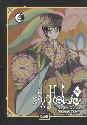 Picture of XXXHOLIC REI GN VOL 04