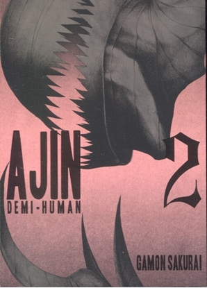 Picture of AJIN GN VOL 02 DEMI-HUMAN