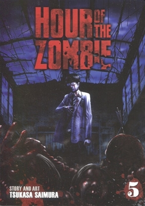 Picture of HOUR OF THE ZOMBIE GN VOL 05