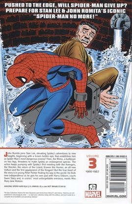 Picture of MARVEL TWO-IN-ONE (1974) #72 9.2 NM-