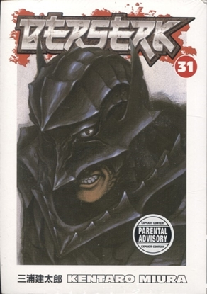 Picture of BERSERK TP VOL 31 NEW PTG