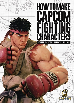 Picture of HOW TO MAKE CAPCOM FIGHTING CHARACTERS HC