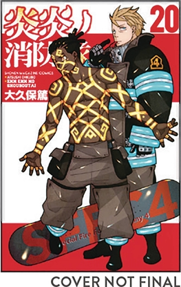 Picture of FIRE FORCE GN VOL 20