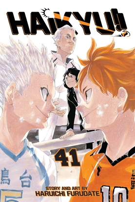 Picture of HAIKYU GN VOL 41