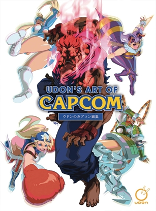 Picture of UDONS ART OF CAPCOM HC VOL 1