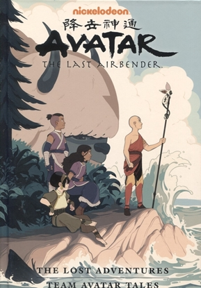 Picture of AVATAR LAST AIRBENDER LOST ADVENTURES LIBRARY EDITION HC