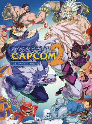 Picture of UDONS ART OF CAPCOM HC VOL 2