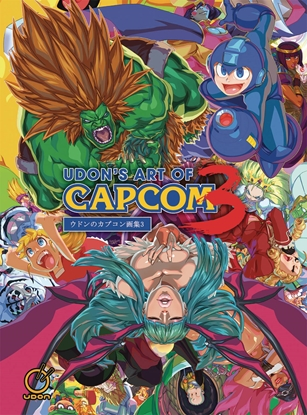 Picture of UDONS ART OF CAPCOM HC VOL 3