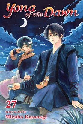 Picture of YONA OF THE DAWN GN VOL 27