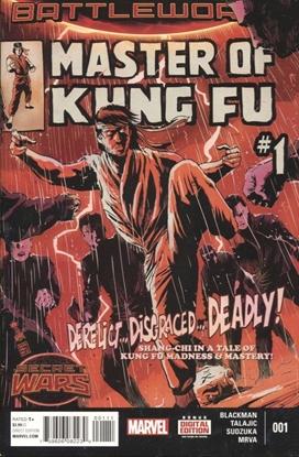Picture of MASTERS OF KUNG FU (2015) #1 BATTLEWORLD SECRET WARS