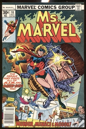 Picture of MS. MARVEL (1977) #10 8.5 VF+