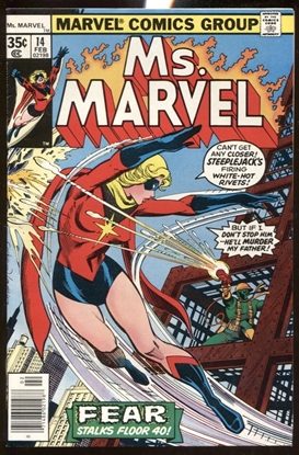 Picture of MS. MARVEL (1977) #14 9.2 NM-
