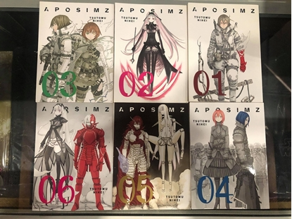 Picture of APOSIMZ GN VOLUME 1 2 3 4 5 6 / VERTICAL COMICS / MANGA NEW SET