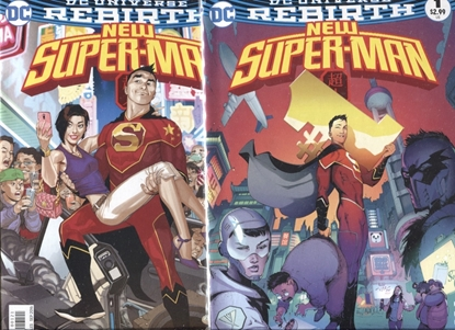 Picture of NEW SUPER MAN (2016) #1 / COVER A + COVER B VARIANT SET NM
