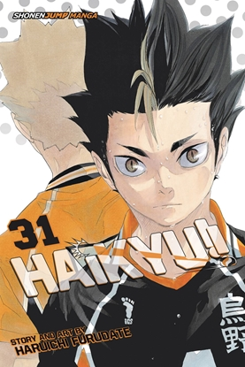 Picture of HAIKYU GN VOL 31
