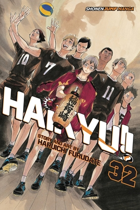 Picture of HAIKYU GN VOL 32
