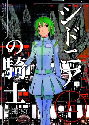 Picture of KNIGHTS OF SIDONIA GN VOL 5