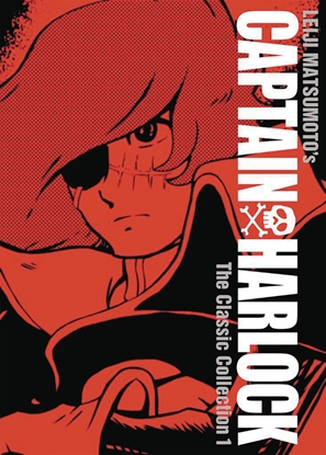 Picture of CAPTAIN HARLOCK CLASSIC COLLECTION GN HC