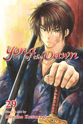 Picture of YONA OF THE DAWN GN VOL 29