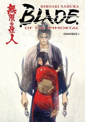 Picture of BLADE OF IMMORTAL OMNIBUS TP VOL 1
