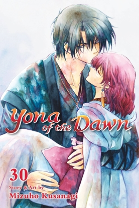 Picture of YONA OF THE DAWN GN VOL 30