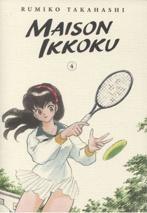 Picture of MAISON IKKOKU COLLECTORS EDITION TP VOL 4
