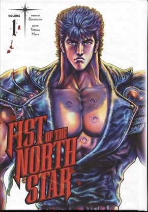 Picture of FIST OF THE NORTH STAR HC VOL 01 (C: 0-1-2)