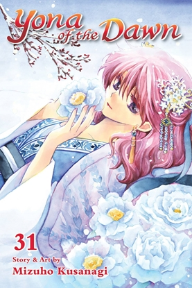 Picture of YONA OF THE DAWN GN VOL 31