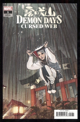 Picture of DEMON DAYS CURSED WEB #1 / 1:25 BENGAL VARIANT COVER