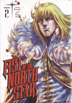 Picture of FIST OF THE NORTH STAR HC VOL 02 (MR) (C: 0-1-2)