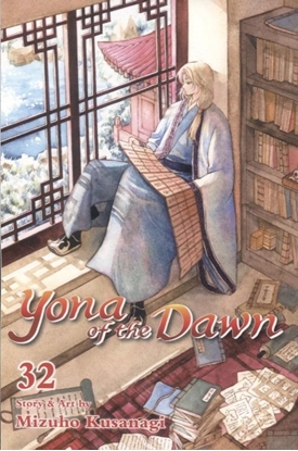 Picture of YONA OF THE DAWN GN VOL 32 (C: 0-1-2)